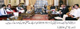 CM PUNJAB shahbaz sharif 12-5-14