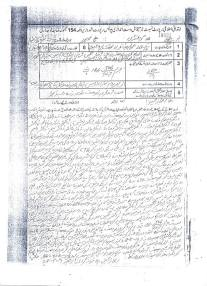 FIR against a patient's attendents