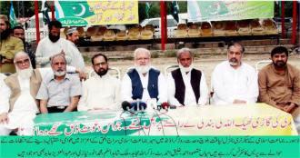 Liaqat Baloch 10-5-14