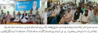 Liaqat Baloch 21-5-14