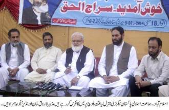 Liaqat Baloch addresses a Press Conference in Islamabad