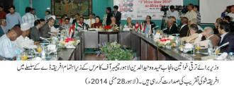 Minister Women Development