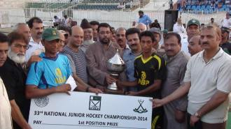 National Junior Hockey Championship 5