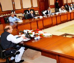 PM chairing NEC meeting