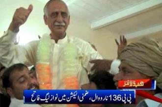 PMLN's Shujaat Khan wins Narowal PP136 by-poll