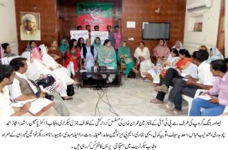 PTI Dr Yasmin Rshid and other women is addressing press conference1
