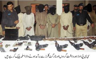 Terrorists in police custody