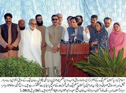 Ch Pervaiz Elahi,Hafiz Ammar Yassir,a file photo