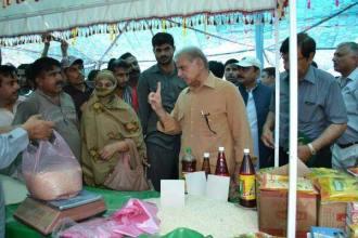 Shahbaz Sharif visits Ramzan Bazar