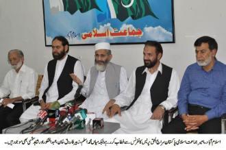 Ameer, Jamaat e Islami, Pakistan, Siraj ul Haq is talking to press conference