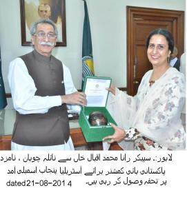 nominated high comissioner for australia Naila Chohan calls on Rana Iqbal
