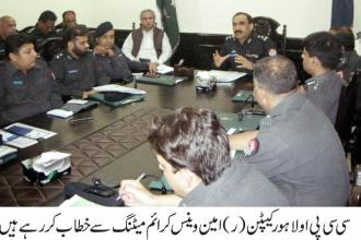 CCPO Capt Muhammad Ameen Vance presiding over the crime meeting of city division