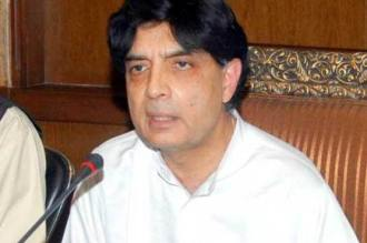 Ch Nisar Ali Khan is addressing press conference in Islamabad