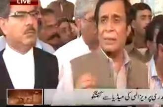 Ch Pervaiz Elahi press conference