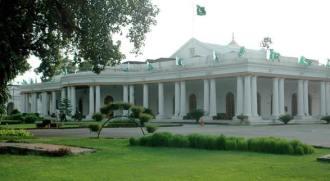 Civil Secretariat Punjab