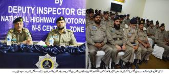 DIG NH&MP Central Zone while addressing a Police Darbar at Sector III Rahim Yar Khan