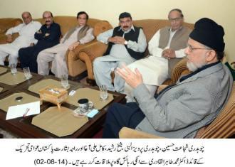 Dr Tahir ul Qadri meeting with ch brothers