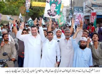 Kashif Sattar PML-N Lahore