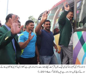 Lahore Lions kabaddi team leave for India