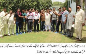 Lions kabaddi team returns home