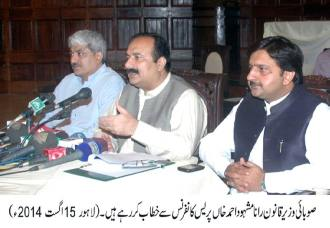 Minister Law rana mashud is addressing a press conference