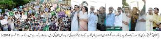 PML(N) Rally