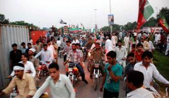 PTI workers entering Gujrat