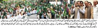 Photo CSH 02 {Aug16-14}-Urdu