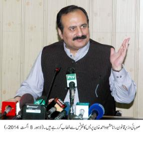 Rana Mashhood ahmed khan