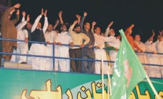 Rana Sana addressing a rally in Faisalabad