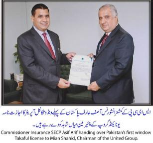 SECP UIG Picture August 24
