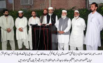JI presents five points formula to avert double march