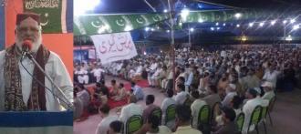 pic liaqat baloch