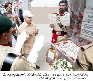 CM VISITS MEMORIAL OF MARTYRS OF SEPTEMBER WAR IN BATAPUR