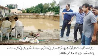 DCO Lahore-2