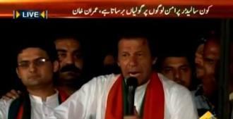 Imran Khan address Monday night