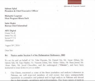 Legal Notice to ARY Mubashir Lucman and Sabir Shakir
