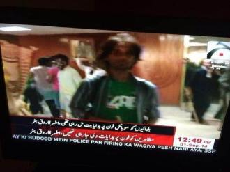 PTI workers in PTV building