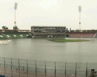 Qaddafi Stadium