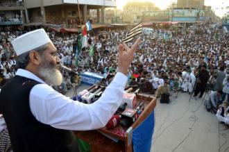 ji ameer sirajul haq addressing a public meeting in quetta