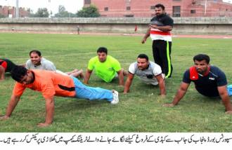 The second phase of national kabaddi camp has started at Punjab Stadium