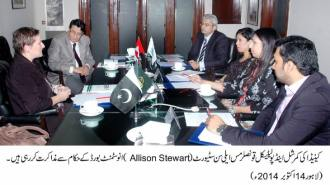 Newly appointed Counselor Canada Ms. Allison Stewart visits PBIT