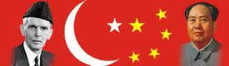 pak china relationship 2015 movies