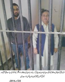 Lahore police arrest MDs of pharmaceutical who supplied substandard medicines to DHQ Hospitals