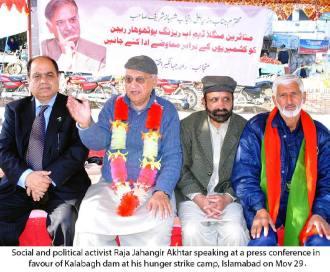 Jahangir Akhtar Press Conference Pic 001 (2)
