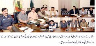 Raja Ashfaq Sarwar chairing law & order meeting in Rawalpindi