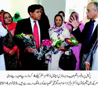 A Pakistani philanthropist lady doctor gives 40 millions for up gradation of dialysis centre
