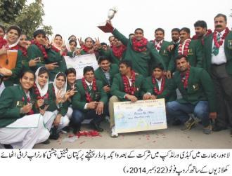 Pakistan men's and women kabaddi teams arrive in Lahore