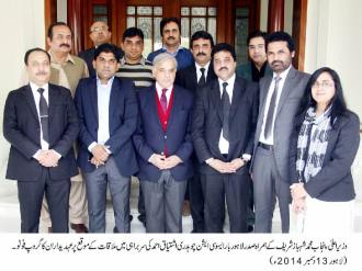 A delegation of Lahore Bar Association calls on CM Punjab
