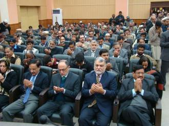 FBR officers, staff offer Fateha for martyrs of Peshawar School Tragedy 2